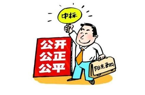济南:整改不到位将暂停招标代理资格
